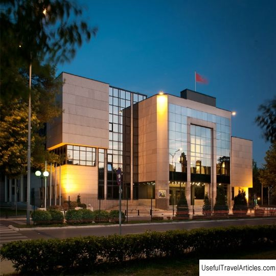 National Theater Of Montenegro Description And Photos Montenegro Podgorica Usefultravelarticles Com